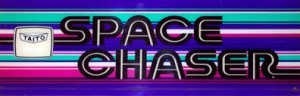 Space Chaser Marquee