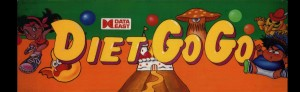 diet-go-go marquee