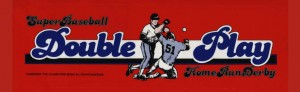super-baseball-double-play marquee